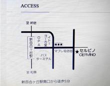新百合ヶ丘アクセス